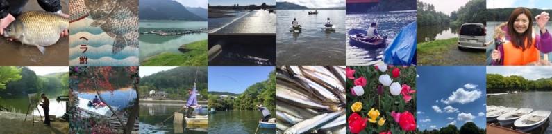 4つのテーマブログ。「へらぶな釣り&釣り」「中高年シニア」「駅で探すアルバイト&パート副業」「その他雑記ブログ」